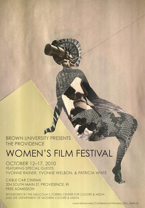 brown university presents the providence women u0026 39 s film festival