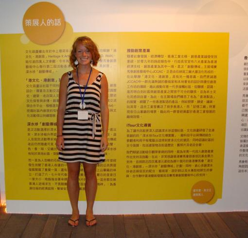 Graduate student Elysian McNiff spent a summer interning in Hong Kong.  McNiff worked at HULU Culture, a non-profit dedicated to promoting and preserving local culture through exhibitions and public programming.
