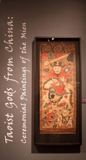 Taoist Gods From China Ceremonial Paintings From The Mien Year Of China