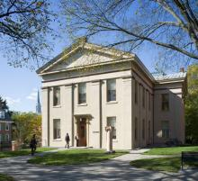 Rhode Island Hall (exterior)