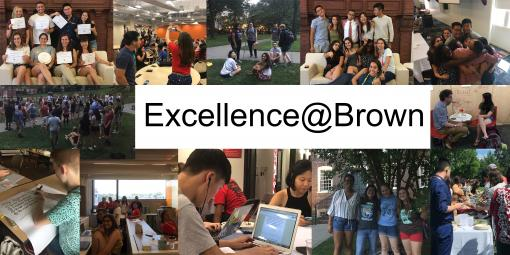 E@B: A Warm Welcome to Academic Excellence at Brown University!