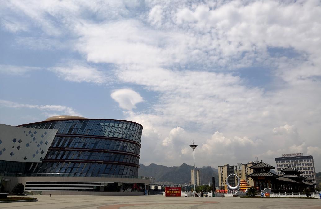 City skyline in Xiangxi, China