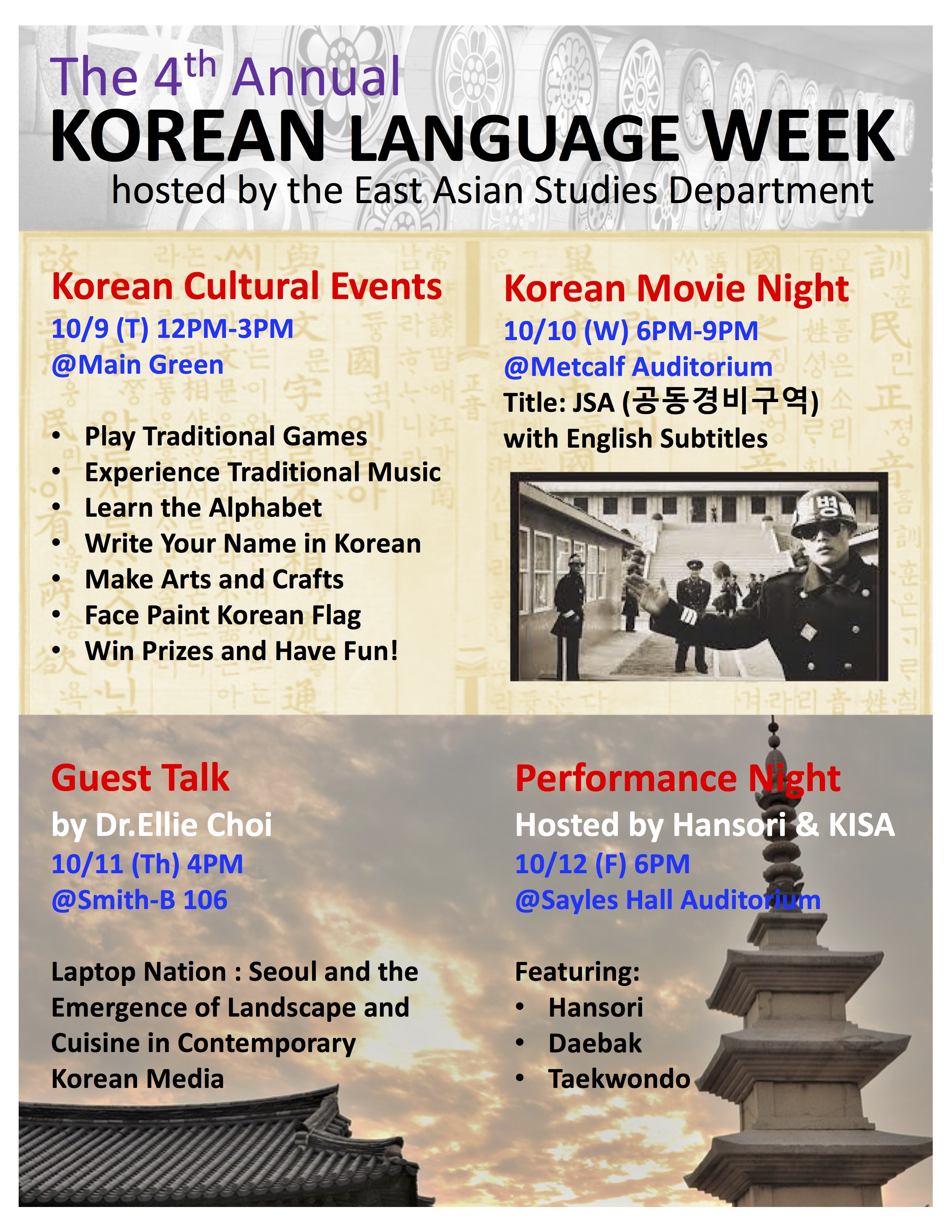 Korean Language Week East Asian Studies Brown University