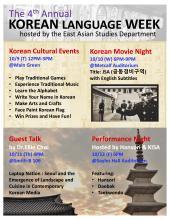 Korean Language Week 2018