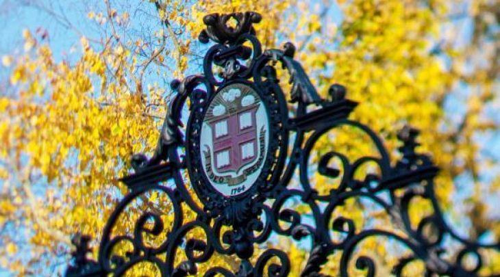 Image of Brown University gates