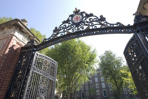 Image of black, wrought-iron gates on Brown University's main campus