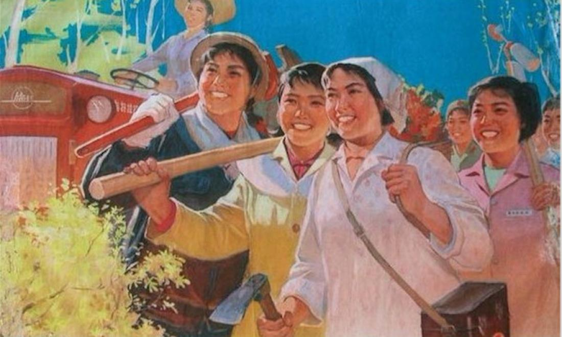 painting of Chinese women going to work with various farm tools, briefcases, etc