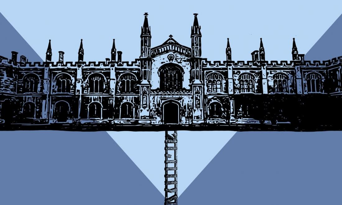 graphic of a classic university building