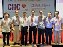 Attendees at the 2018 China Heart Congress