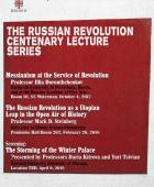 The Russian Revolution Centenary Lecture Series: