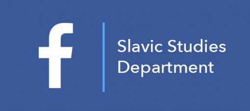 Brown University Slavic Studies Facebook