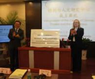 Vice President Yang Zhong and Kay Warren, Director of the Pembroke Center
