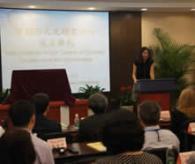 Linghzen Wang, Director of Joint Program for Brown University