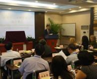 Zhou Xian, Director of the Institute for Advanced Studies, Nanjing University