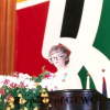 Photograph, General Federation of Women's Clubs, 1989